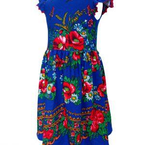 Rochita fetite cu imprimeu floral